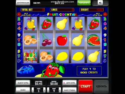 симуляторы игровых автоматов клубника